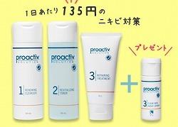 proactive09.jpg